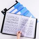 A4文件夾雙夾多層學生用試卷樂譜透明插頁...