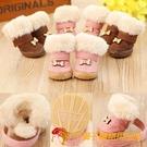 狗狗鞋子棉秋冬季寵物鞋泰迪博美比熊小型犬幼犬腳套【小獅子】