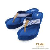 Paidal 時尚條紋膨膨氣墊美型厚底拖鞋涼鞋-藍