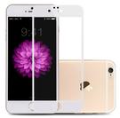 愛瘋潮~ iPhone6 / 6s 4.7吋 全滿版 全屏 防爆玻璃保護貼 黑白兩色 抗刮 高清 亮面