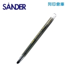 SANDER 聖得 B-1701 黑色旋轉蠟筆(素面) 1支