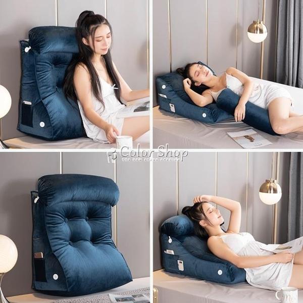 護腰床頭靠墊床頭板軟包床上靠枕沙發大靠背墊榻榻米床靠背可拆洗 快速出貨 YYP