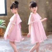 女童夏裝裙子白色連衣裙超洋氣白紗裙薄款大碼女童洋裝新款小女孩公主裙潮 SN1559【夢幻家居】