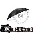 【EC數位】神牛 GODOX UB-L1 60吋 150cm 外黑內白 反光傘 反射傘 柔光傘 無影罩 纖維骨架