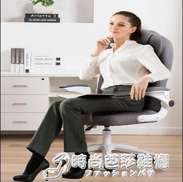 電腦椅家用辦公椅商務老板椅升降轉椅現代簡約靠背擱腳午休座椅子 聖誕節全館免運
