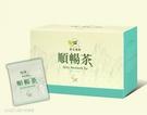 台東原生應用植物園 順暢茶 2gx20包/盒
