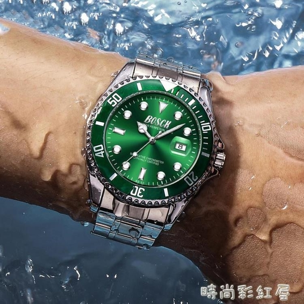 牌綠水鬼2020新款手錶男士潮男錶夜光防水學生運動潛水黑水怪「時尚彩紅屋」