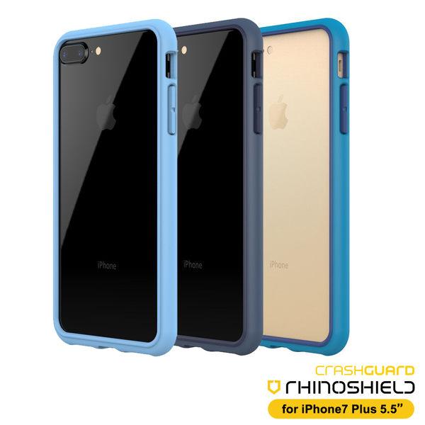RHINO SHIELD犀牛盾iPhone 7Plus/ 8Plus 5.5吋 科技緩衝材質耐衝擊邊框殼-藍色系