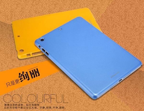 ☆愛思摩比☆~NILLKIN Apple iPad mini 多彩系列 超級護盾硬質保護殼 磨砂硬殼 保護套