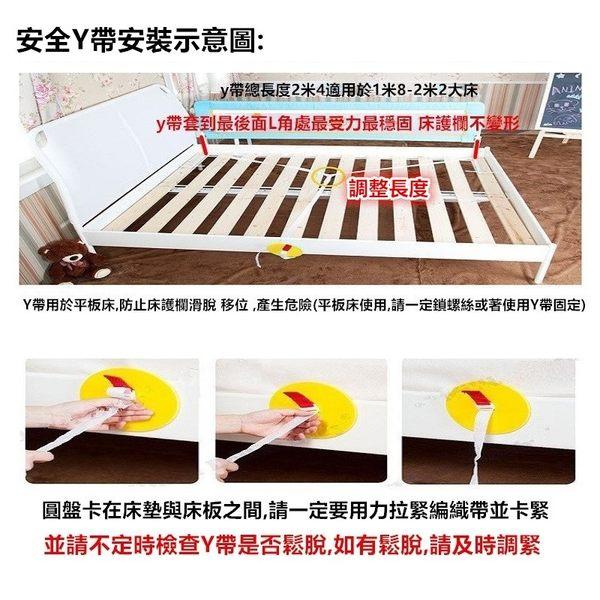 提拉收納床護欄 床圍欄 床護欄 床欄 1.8米 超高66cm