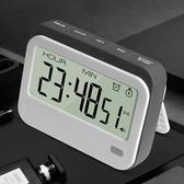 計時器 倒提醒器學生用高考時間管理器考研廚房做題定時器鬧鐘靜音 【免運】