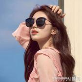 墨鏡 GM墨鏡女新款明星網紅同款街拍防紫外線偏光ins眼鏡潮太陽鏡 晶彩生活