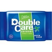 康乃馨 DoubleCare濕巾20片*2包【愛買】