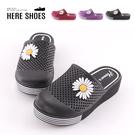 [Here Shoes]4cm防水防雨拖鞋 PU小雛菊 圓頭楔型厚底半包鞋 海灘鞋 雨鞋 防水台-AN2065