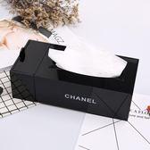 面巾盒 家用黑色大碼創意面巾盒抽紙盒化妝棉/壓克力棉簽盒桌面收納盒—全館新春優惠