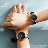 情侶手錶 情侶手錶一對男女士錶韓版簡約大氣時尚潮流款學生手錶硅膠錶帶 宜室家居