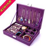 飾品收納盒 首飾盒麂皮絨帶鎖公主歐式木質韓國手飾品耳釘耳環珠寶收納盒簡約   color shop