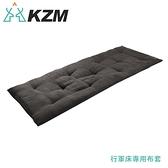 【KAZMI 韓國 KZM 行軍床專用布套《黑》】K20T1C008/床墊/防塵墊/床套/椅墊