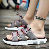 男夏時尚外穿室外休閒涼拖鞋個性韓版男士涼鞋 道禾生活館