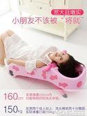 兒童可折疊躺椅寶寶洗頭椅小孩洗頭床嬰兒洗發架洗頭神器 居樂坊生活館YYJ