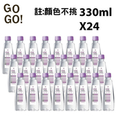 (健康喝好水!)(箱購)統一《UNI water》純水 礦泉水 mini瓶330ml (1箱24入)  純水  礦泉水