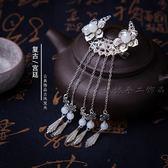 復古長流蘇發簪古風發夾盤發古代簪子古典中國風宮廷步搖公主頭飾
