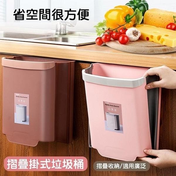 【南紡購物中心】【藻土屋】北歐風 廚房摺疊廚餘回收桶 3色