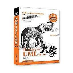 簡體書-十日到貨 R3Y【大象——Thinking in UML(第二版)】 9787508492346 水利水電出版社 作者...