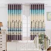 窗簾成品簡約現代小短簾飄窗客廳臥室陽台遮光布料免打孔安裝『小淇嚴選』