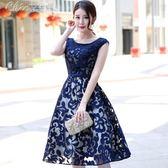 禮服 藍色中長款小晚禮服聚會婚禮派對洋裝主持人姐妹團裙裝「Chic七色堇」