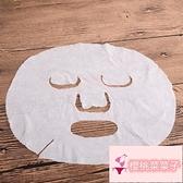 無紡布純棉壓縮面膜紙450粒 補水膜紙面膜扣薄【櫻桃菜菜子】
