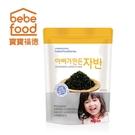 bebefood寶寶福德 海苔酥(30g)(12個月以上適用)