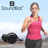 美國聲霸Soundbot 4.0 藍芽耳機 藍牙運動防汗耳機 SB221 Beats soul monster C23
