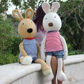 七夕禮物砂糖兔公仔太子兔毛絨玩具