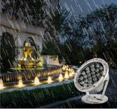 LED魚缸水底燈防水七彩12v3w6w12w水池水下燈魚池景觀射燈噴泉燈