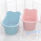 兒童浴盆 大號兒童泡澡桶 浴盆小孩洗澡盆 兒童沐浴桶可坐家用加厚大號 NMS