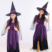 萬聖節服飾  兒童服裝cosplay演出服巫婆服飾小女巫衣服套裝