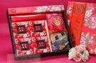訂婚禮盒(六禮)--女方訂.結婚用品.獨...