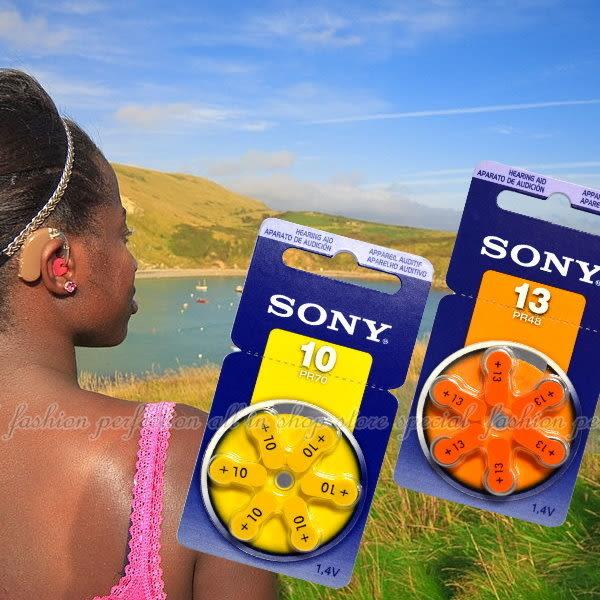 【GN232】SONY 助聽器電池 PR48 (13)『6入』SONY電池★EZGO商城★