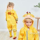 連身兒童雨衣男童雨衣女童嬰幼兒園立體小孩寶寶反光條雨披大帽檐S-L
