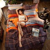 四件套床上用品被套宿舍1.2m米單人學生床單三件套3寢室被單被子父親節促銷