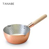 【日本田邊金具】1.6L純銅木柄雪平湯鍋-18cm