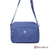 beside u BLL 金屬裝飾旅行斜肩包側背包 – 藍色 原廠公司貨