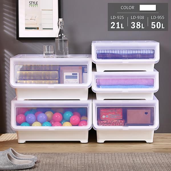 【我們網路購物商城】聯府 LD-955 雙開直取式整理箱-50L  LD955  收納箱  置物箱 置物櫃