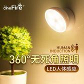 感應到有人走近自動亮 智慧樓梯燈免插電洗手間臥室用燈小款夜燈   LannaS