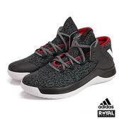 Adidas 新竹皇家 RISE UP 紅/灰黑色  網布 皮質 籃球鞋 男款 NO.A8975