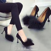 女百搭絨面尖頭淺口毛毛單鞋性感細跟網紅高跟鞋愛莎嚴選