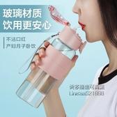 帶吸管杯大人玻璃杯孕婦產婦專用杯子耐熱少女可愛韓版水杯便攜 每日下殺NMS
