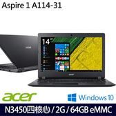 【Acer】A114-31-C7F0 14吋Intel四核Win10超值文書筆電