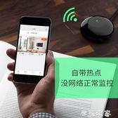夜視1080p高清攝像頭微型智慧手機wifi監控器遠程戶外家用 igo摩可美家